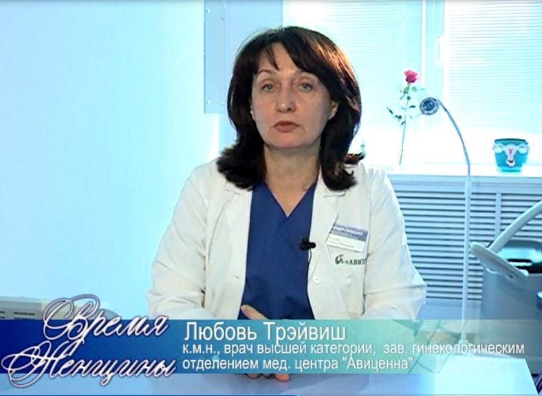 Лечение ног от дерматита
